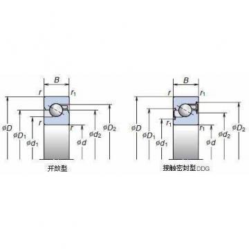 NSK 930TFX01 THRUST BEARINGS For Adjusting Screws