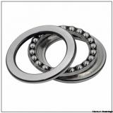 NTN 51228 Thrust Bearings